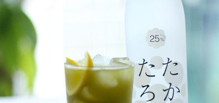 朝日酒造さんの「たかたろう」で作った「青汁ハイ」